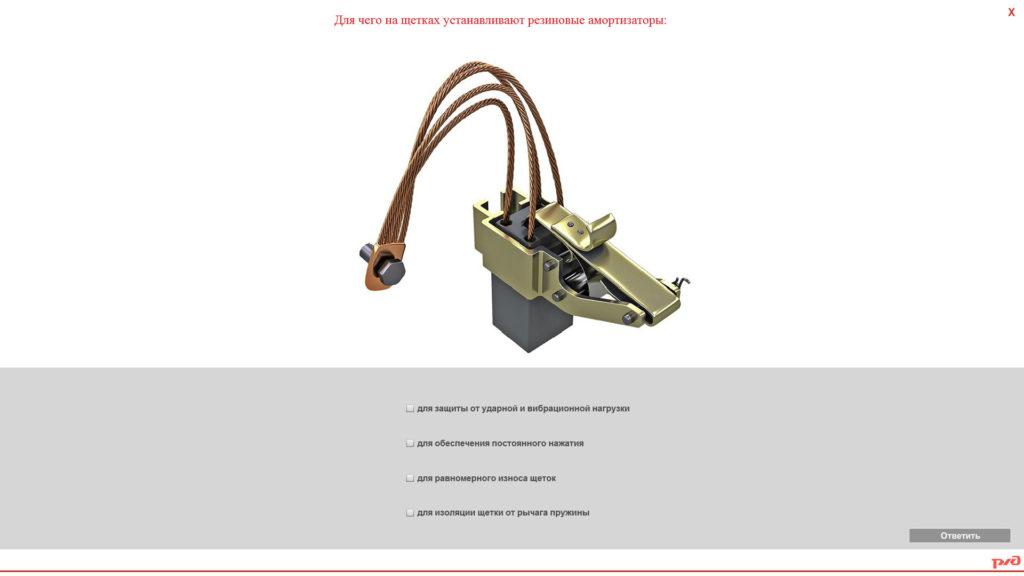 electro 08 1024x576 Электронный учебный комплекс «Силовые электрические машины переменного тока»
