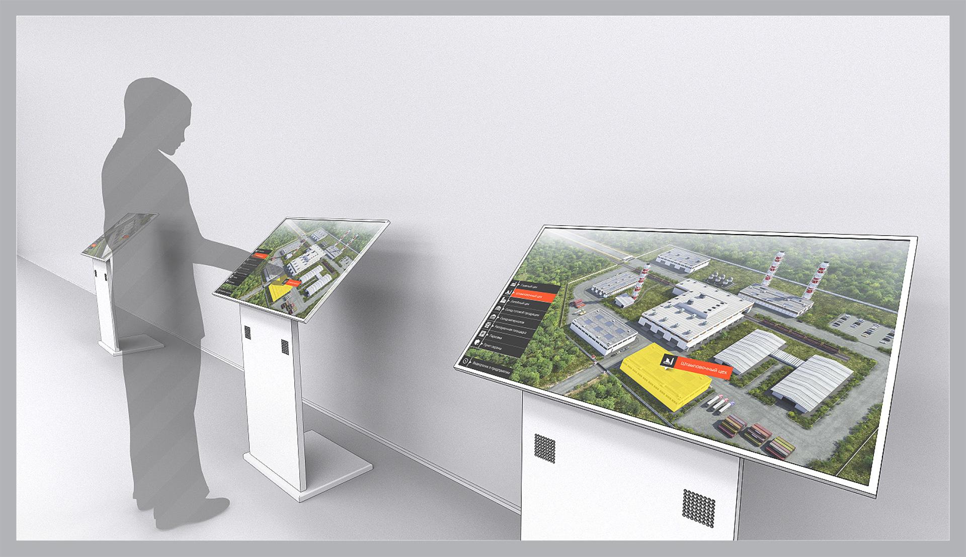 company presentation img03 Интерактивные презентации