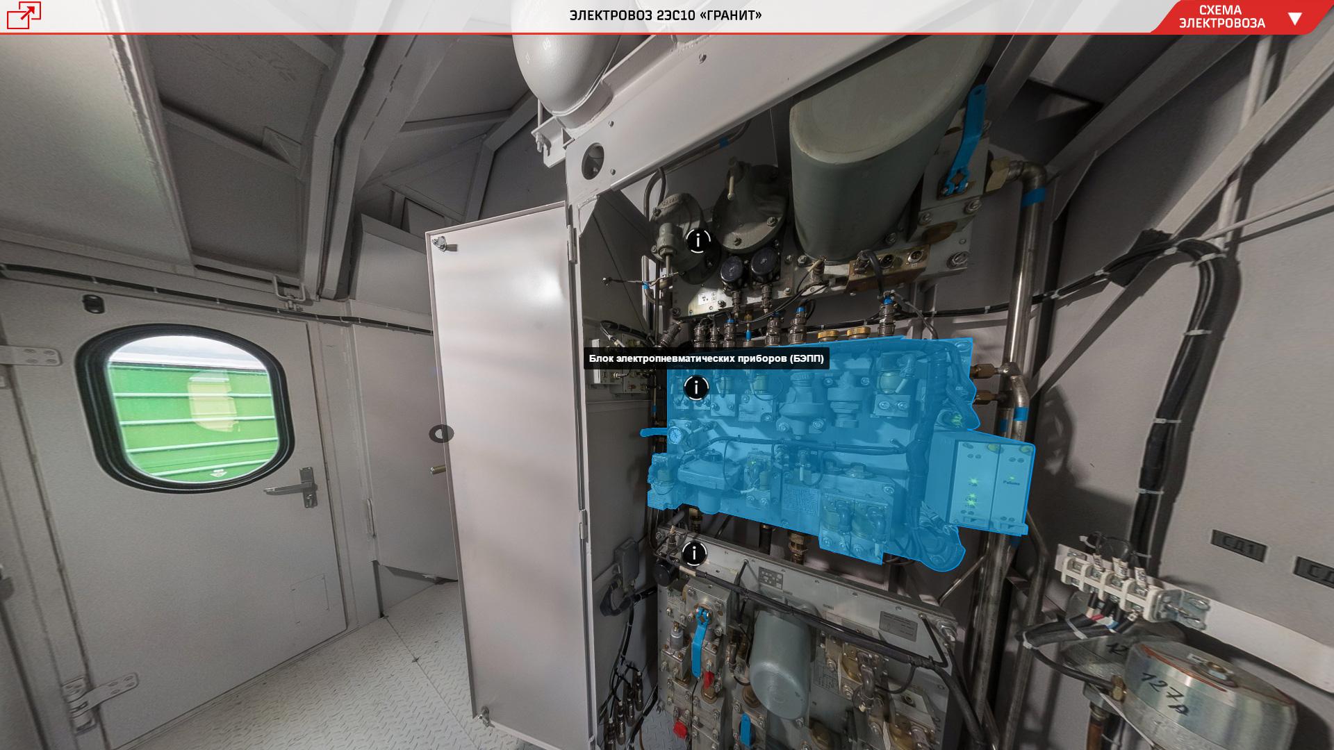 granit16 13 Электронный учебный комплекс «Устройство и основы эксплуатации электровозов нового поколения 2ЭС10 «Гранит»