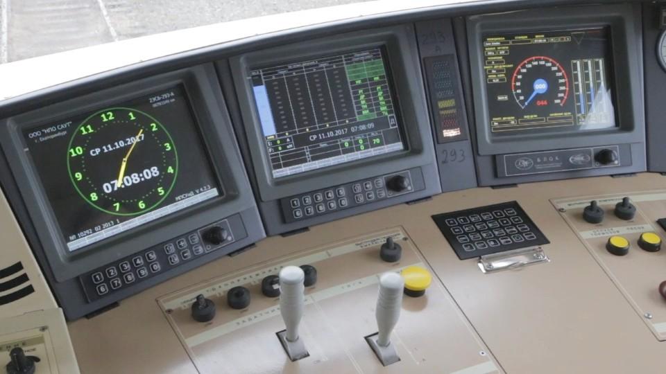 5.10.2 screenshot Электронный учебный комплекс «Порядок сдачи и приёмки локомотивов локомотивными бригадами»