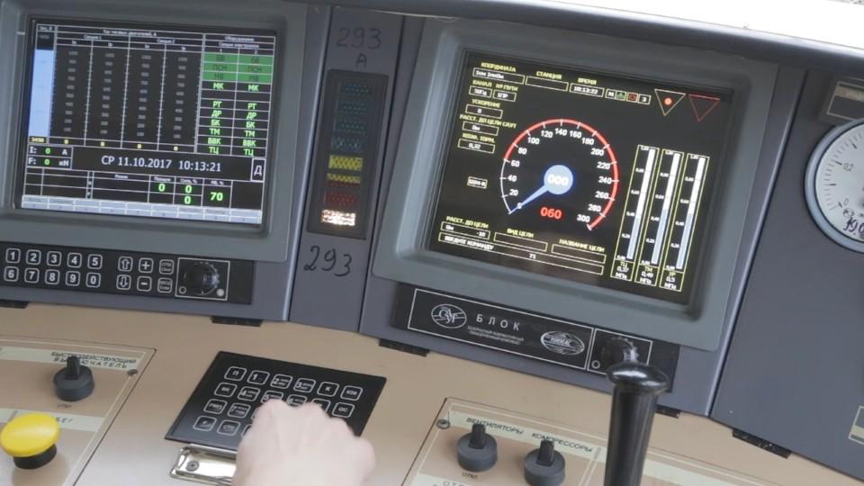 5.11.4 screenshot Электронный учебный комплекс «Порядок сдачи и приёмки локомотивов локомотивными бригадами»