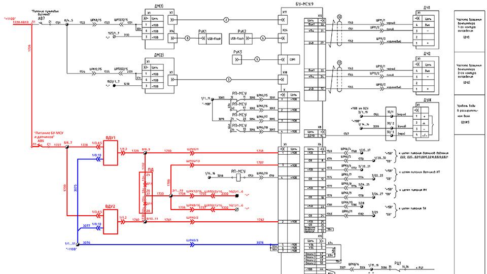tep70bs 18 Электронный учебный комплекс «Устройство тепловоза ТЭП70БС»