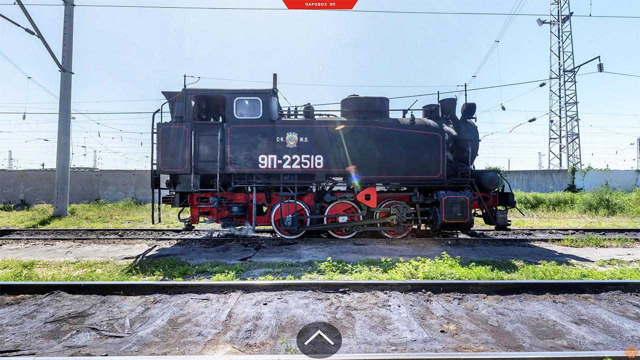 9p title 02a Виртуальная экскурсия по паровозу 9П 22518
