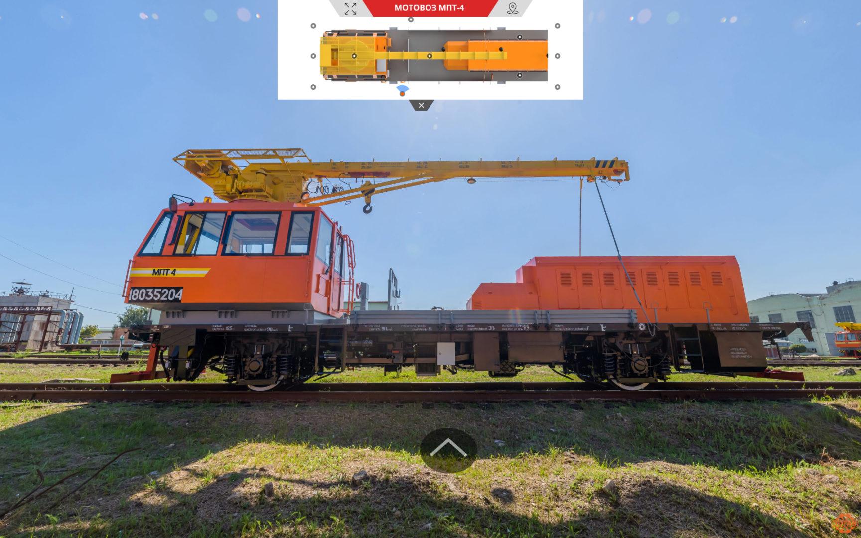 mpt4 title 02a 1728x1080 Виртуальная экскурсия по мотовозу МПТ 4