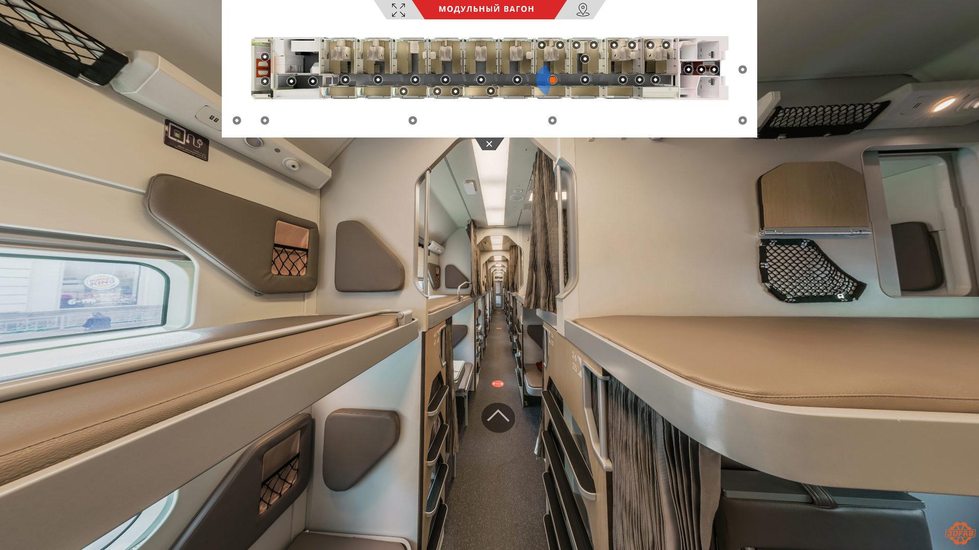 modular title 02 1920x1080 Виртуальная экскурсия по модульному вагону в габарите Т