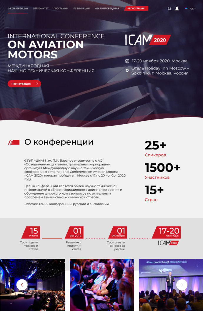 bitrix 09aa 690x1080 1C Битрикс