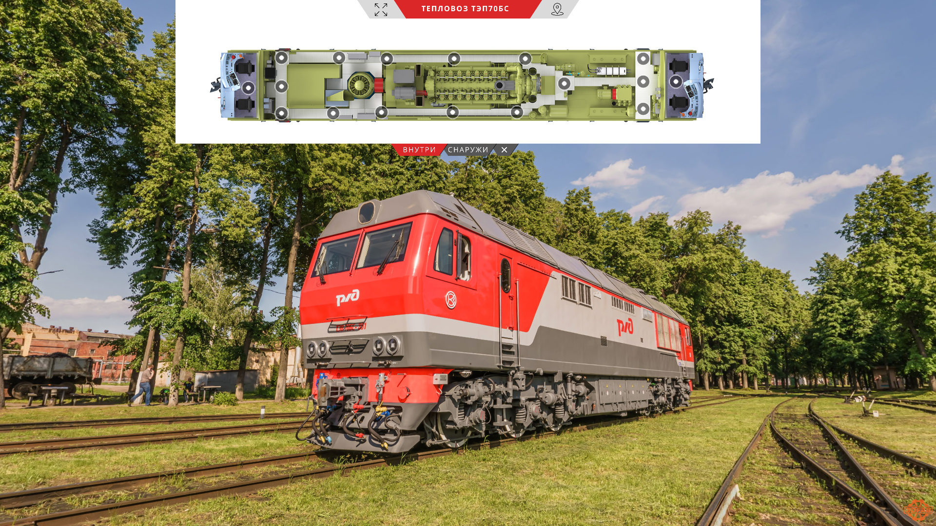 tep70bs 351 title 02 1920x1080 Виртуальная экскурсия по электровозу ТЭП70БС №351
